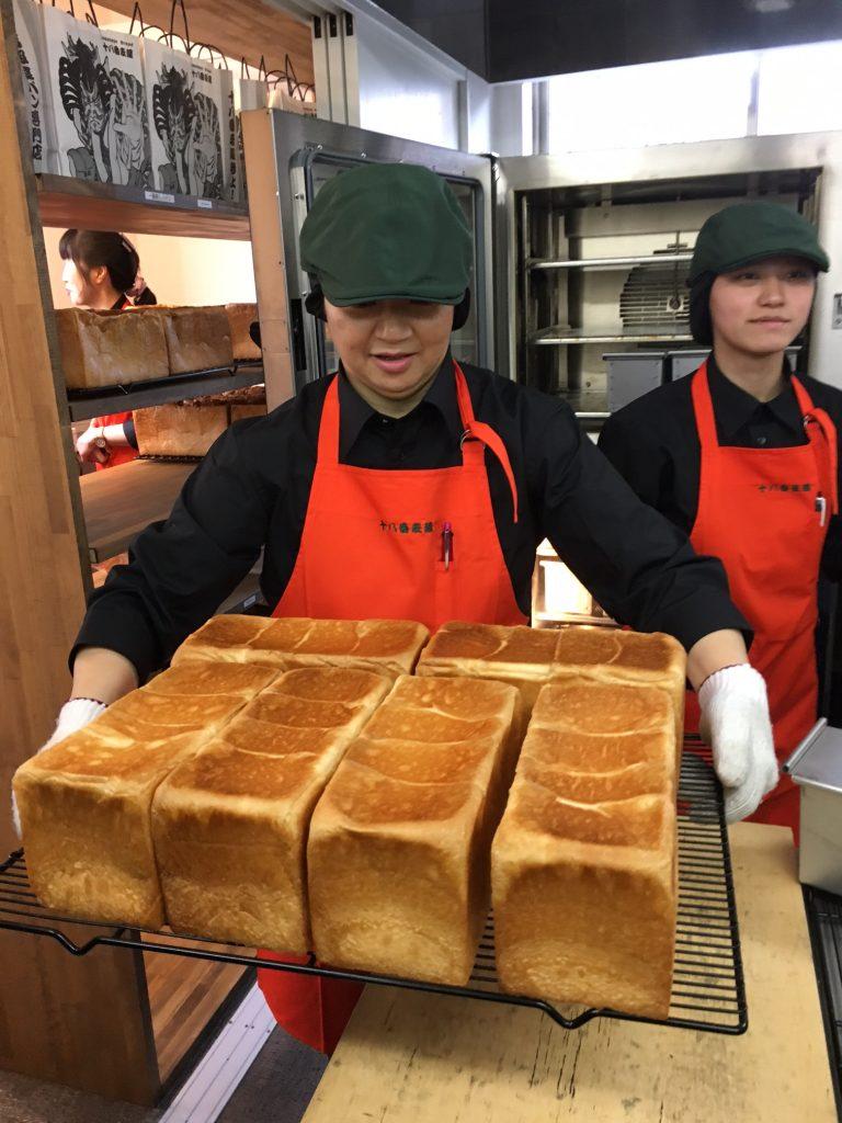 食パン 大泉 学園